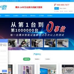 展示柜-展示架-互动营销-多媒体互动 品牌生产厂家「鹰米」