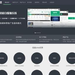 优能系统(60cms.com)