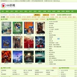 66影视网-最新电影,最新电视剧,迅雷电影下载