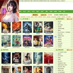 6v电影网,最新电影,最新电视剧,免费电影下载,电视剧下载,迅雷下载