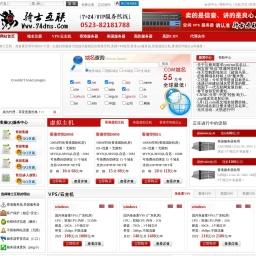 骑士互联-香港服务器租用-站群服务器-美国服务器-国外服务器租用提供商