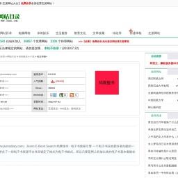 鸠摩搜书【www.jiumodiary.com】七大地网站目录