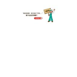 颜界网【www.yanjie360.net】七大地网站目录