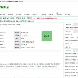 知末网【www.znzmo.com】七大地网站目录