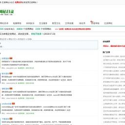 动漫网站大全-动漫网址大全-动漫网站排行榜-七大地网站目录