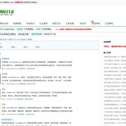 购物网站大全-购物网址大全-购物网站排行榜-七大地网站目录