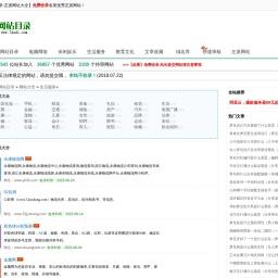 生活服务网站大全-生活服务网址大全-生活服务网站排行榜-七大地网站目录