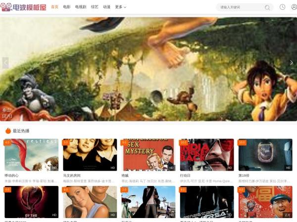 www.80zhan.com的网站截图