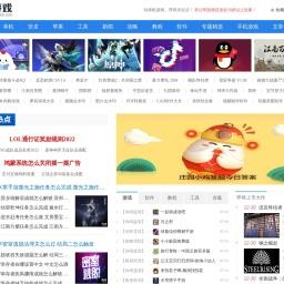 好玩的单机游戏-安卓、苹果版手机游戏下载基地-91单机网