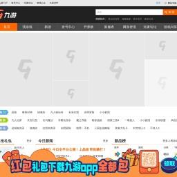 九游手机网游_手游下载门户_好玩的手机游戏排行榜