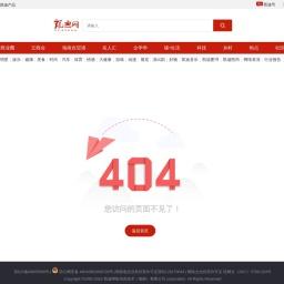"""对于""""某宝不死、中国不富""""我是这么看的_凯迪网资讯"""