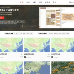 观沧海 - 地图分享知识