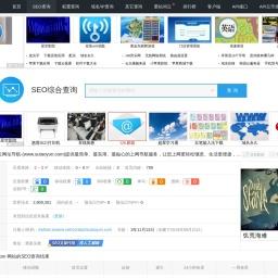 www.sutaoyun.com的综合查询_爱站网