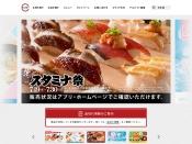 https://www.akindo-sushiro.co.jp/