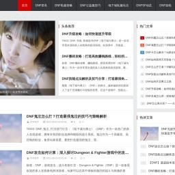 分类目录-免费自动收录平台-阿乐收录网