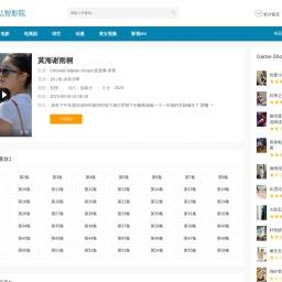浙江大学(www.zju.edu.cn) - 大学 - Z网站分类目录