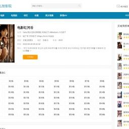 江苏名站 - 网站目录 - Z网站分类目录 - 第1页