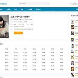 四川名站 - 网站目录 - Z网站分类目录 - 第1页