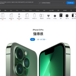 iPhone - Apple (中国大陆)