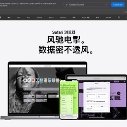 Safari 浏览器 - Apple (中国大陆)