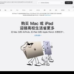 Apple (中国大陆) - 官方网站