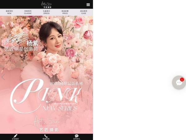上海韩式婚纱摄影