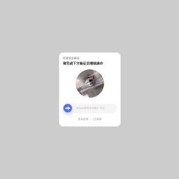东京奥运第一首国歌是中国的_百度搜索
