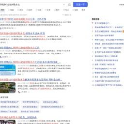 郑州设41处临时取水点_百度搜索