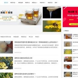 蜂蜜_蜂蜜水_蜂蜜水的作用和功效_蜂蜜面膜交流分享平台_蜂蜜水减肥方法知识分享交流社群_柠檬蜂蜜水的作用和功效问答-水蜂源