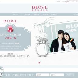 BLOVE婚戒定制中心|爱情故事+原创设计|全球仅一枚