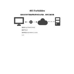 网站测速工具,ping检测,域名污染,域名被墙,dns查询-boce.com