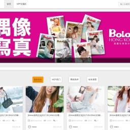 菠萝社-菠萝社Bololi波萝社偶像模特写真互动平台