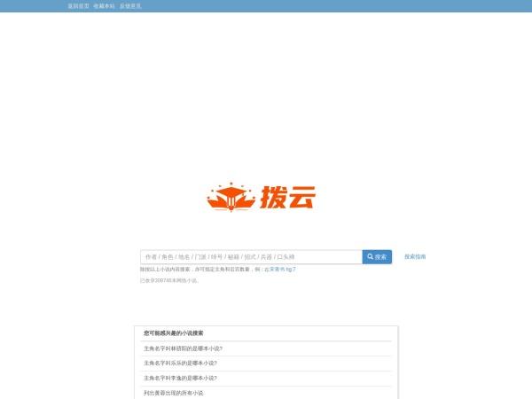 www.boyunso.com的网站截图