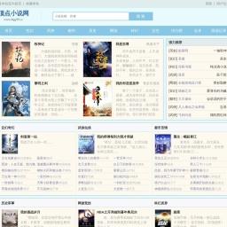 笔趣阁_广大书友最值得收藏的网络小说阅读网