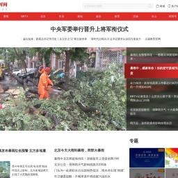 北京时间_大文化 美生活