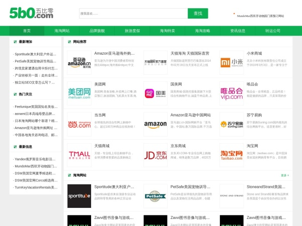 www.caishenpo.com的网站截图