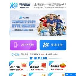 仓盘网 - 自动秒收录_网站收录_百度搜狗360搜索引擎免费收录入口!