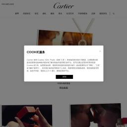 卡地亚官网 - 始于1847年的著名法国珠宝商及高级制表商