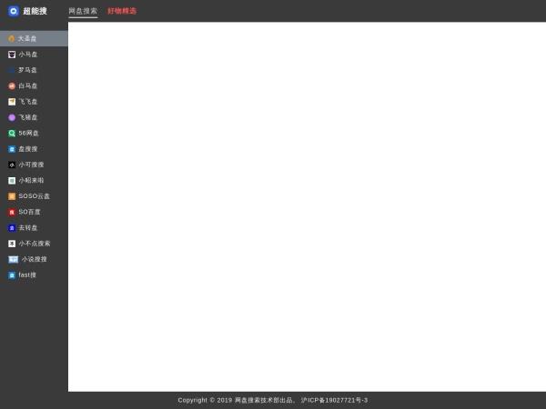 www.chaonengso.com的网站截图