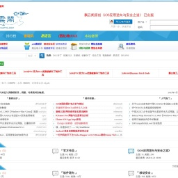 飘云阁-PYG 软件安全 破解软件 内购破解 移动安全 chinapyg.com -  Powered by Discuz!
