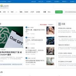 站长之家 - 站长资讯-我们致力于为中文网站提供动力!