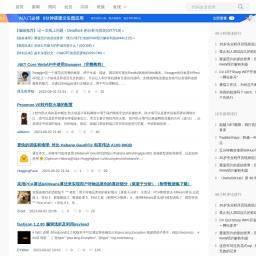 博客园 - 开发者的网上家园