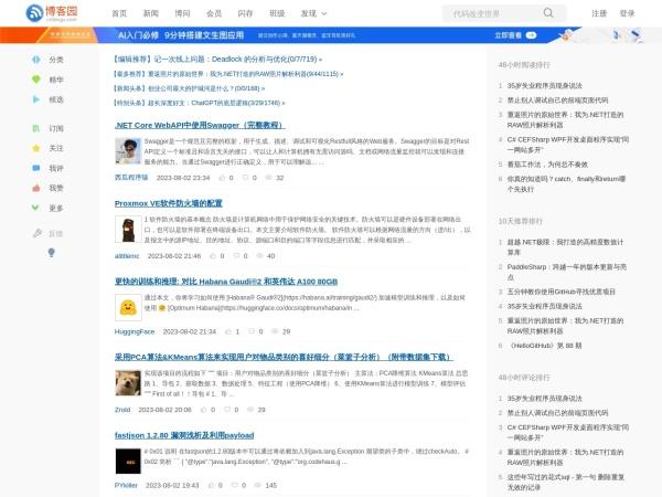 www.cnblogs.com的网站截图