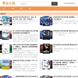 中国知网查重系统_知网查重入口_毕业论文查重-文博论文查重cnkiwang.net