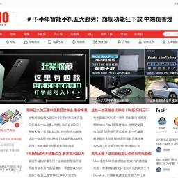 CNMO-专业.有趣的科技新媒体