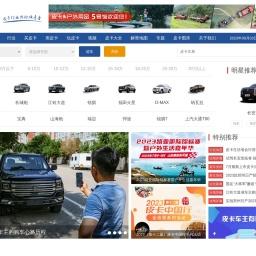 皮卡车垂直门户,皮卡车价格 皮卡车大全 皮卡车推荐-中国皮卡网