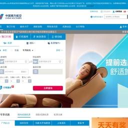 中国南方航空官网 - 南航机票预订_飞机票查询_航班查询_特价机票