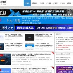 大鸟博客-分享宝塔面板使用,VPS教程,域名教程以及互联网技巧的个人博客