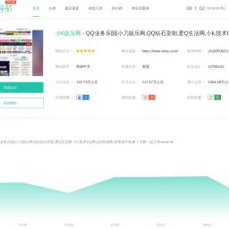 小K娱乐网 - 技术导航