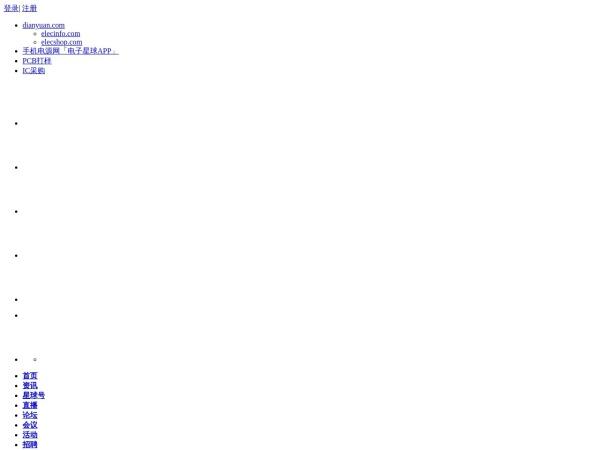 www.dianyuan.com的网站截图